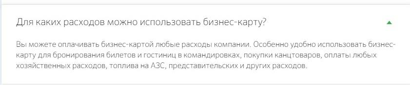 Ва банк казахский фильм смотреть онлайн